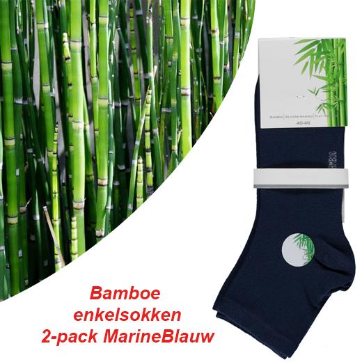 Beschermde voeten met Bamboe enkelsokken - 2-pack - MarineBlauw