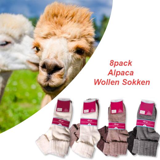 Alpaka is unieke wol afkomstig van de alpaca. deze wordtéén keer in de drie jaar geschoren, waardoor de ...